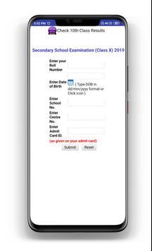 Class 10th Result - CBSE, NIOS screenshot 2