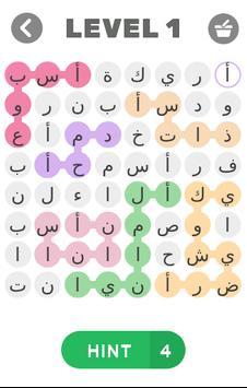 تبع للأخير_ولد_بنت_حيوان_جماد_بلد_خضر_فواكه_اللغز poster