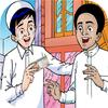قصص إسلامية ومتنوعة للأطفال иконка