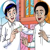 قصص إسلامية و عربية متنوعة للأطفال 2020 biểu tượng