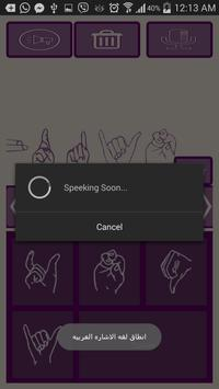 ASL Arabic Sign Language screenshot 4