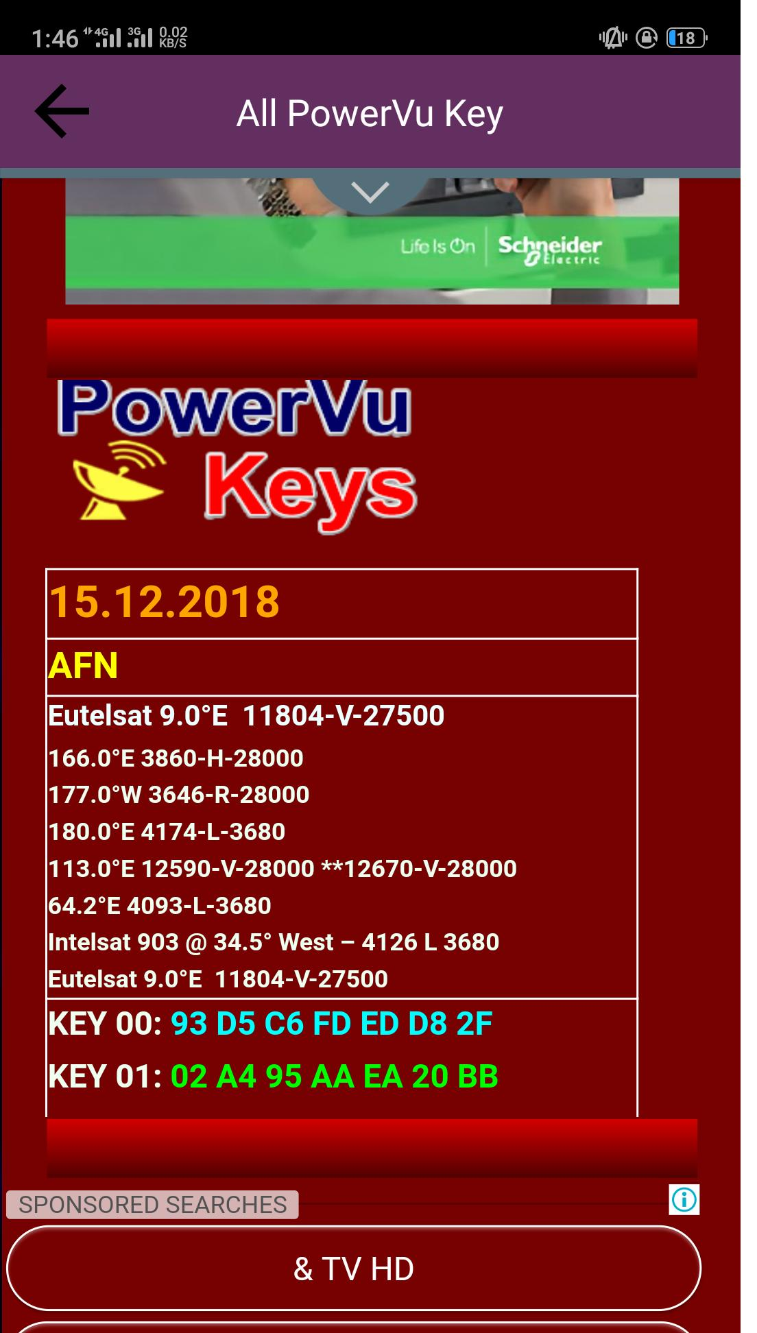 All Channels PowerVU Keys for Android - APK Download