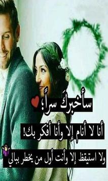 صور حب وعشق screenshot 1