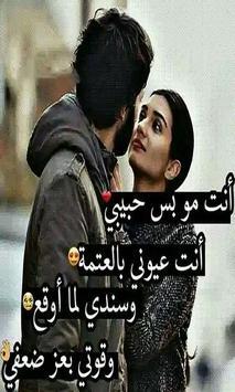 صور حب وعشق screenshot 2