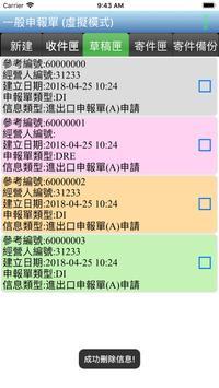 GD screenshot 6