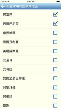 GD screenshot 9