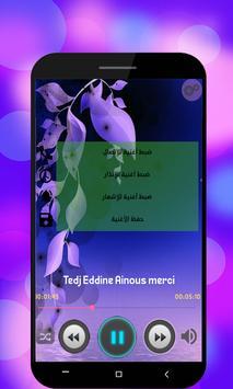 جميع أغاني Tedj Eddine بدون أنترنت screenshot 2