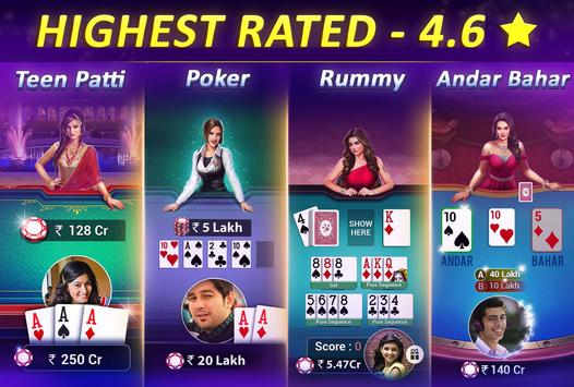 Teen Patti Gold2
