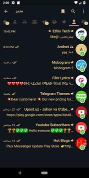 هاتلگرام طلایی ضد فیلتر screenshot 4