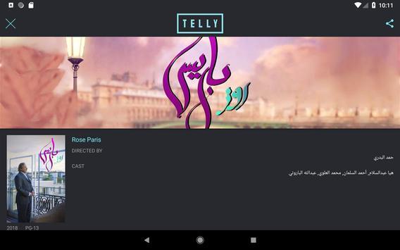 Telly screenshot 13