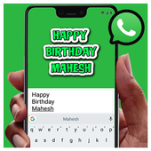 Text Stickers pack for Whatsapp (WAStickerApps) icon