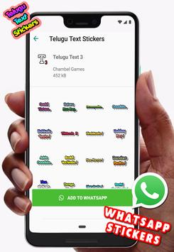 Text Stickers pack for Whatsapp (WAStickerApps) screenshot 4