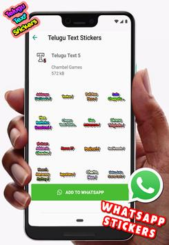 Text Stickers pack for Whatsapp (WAStickerApps) screenshot 6