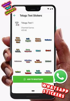 Text Stickers pack for Whatsapp (WAStickerApps) screenshot 9
