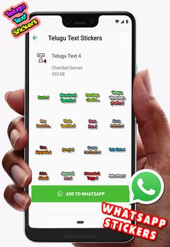 Text Stickers pack for Whatsapp (WAStickerApps) screenshot 12
