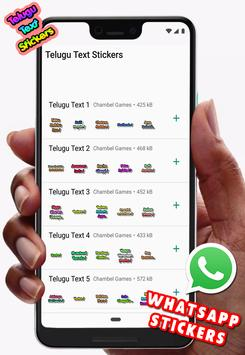 Text Stickers pack for Whatsapp (WAStickerApps) screenshot 1
