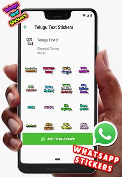 Text Stickers pack for Whatsapp (WAStickerApps) screenshot 3