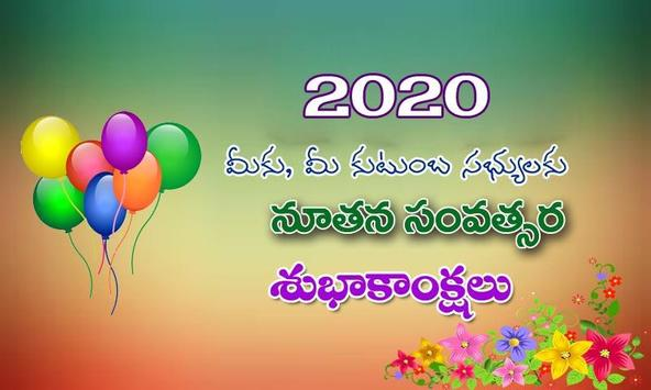 Telugu New Year Greetings 2020 for Android - APK Download