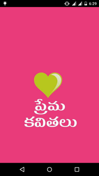 Love Quotes Telugu Prema Kavithalu For Android Apk Download