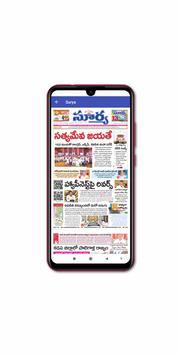 Telugu News Papers - AP & TS Daily News Papers screenshot 4