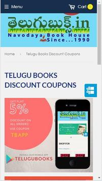TeluguBooks screenshot 7