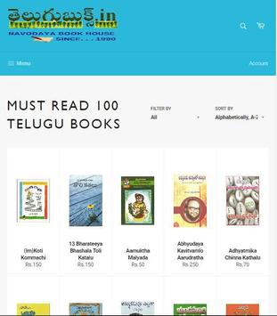 TeluguBooks screenshot 8