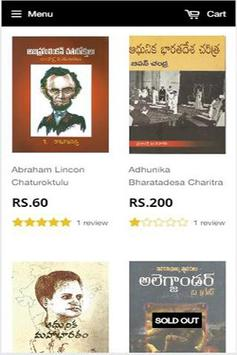 TeluguBooks screenshot 2