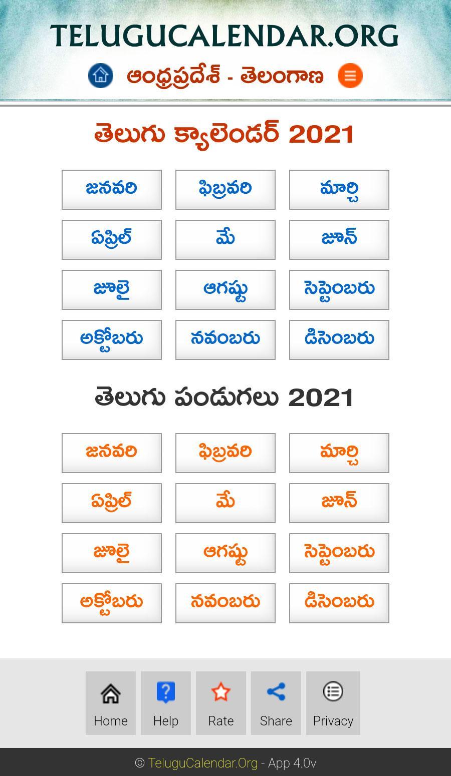 New Jersey Telugu Calendar 2022.Telugu Panchangam 2021 2022 Rasi Phalalu In Telugu For Android Apk Download