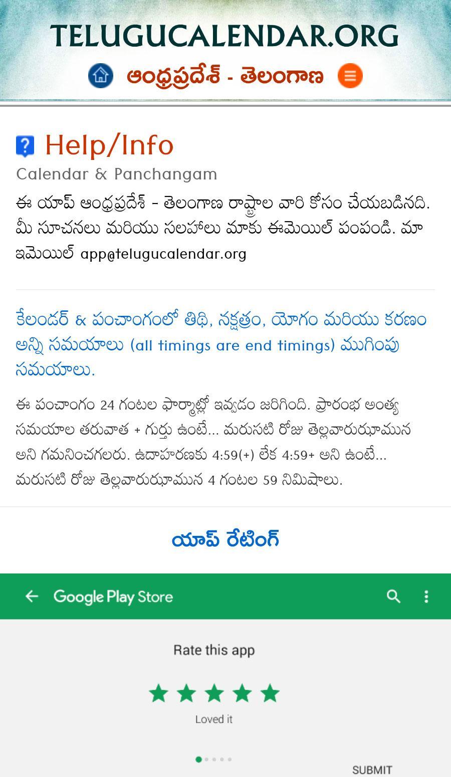 New York Telugu Calendar 2022.Telugu Panchangam 2021 2022 Rasi Phalalu In Telugu For Android Apk Download