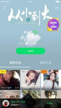 JOOX screenshot 3
