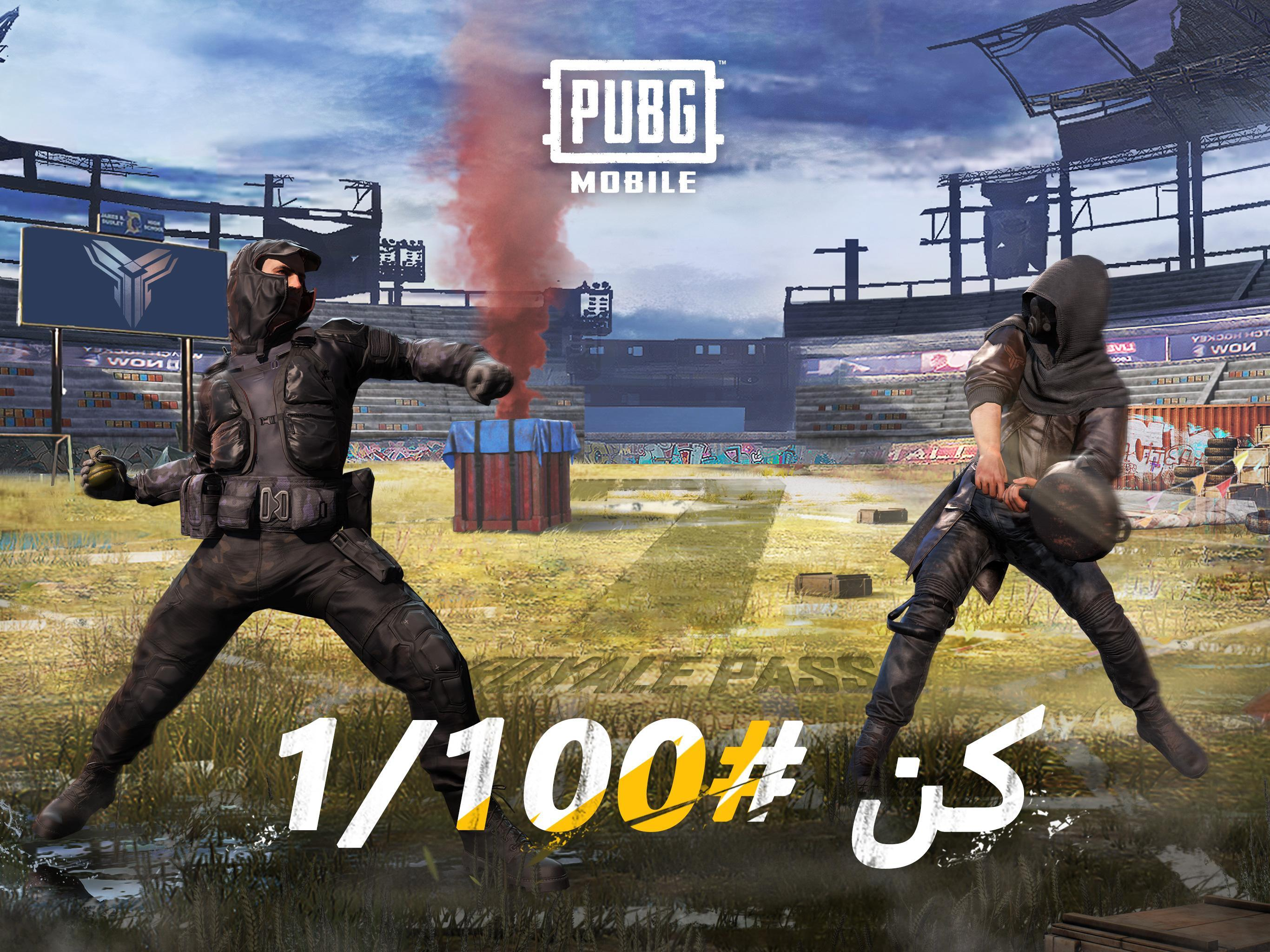Pubg Mobile New Loading Screen | Pubg Mobile Hack 100 Working