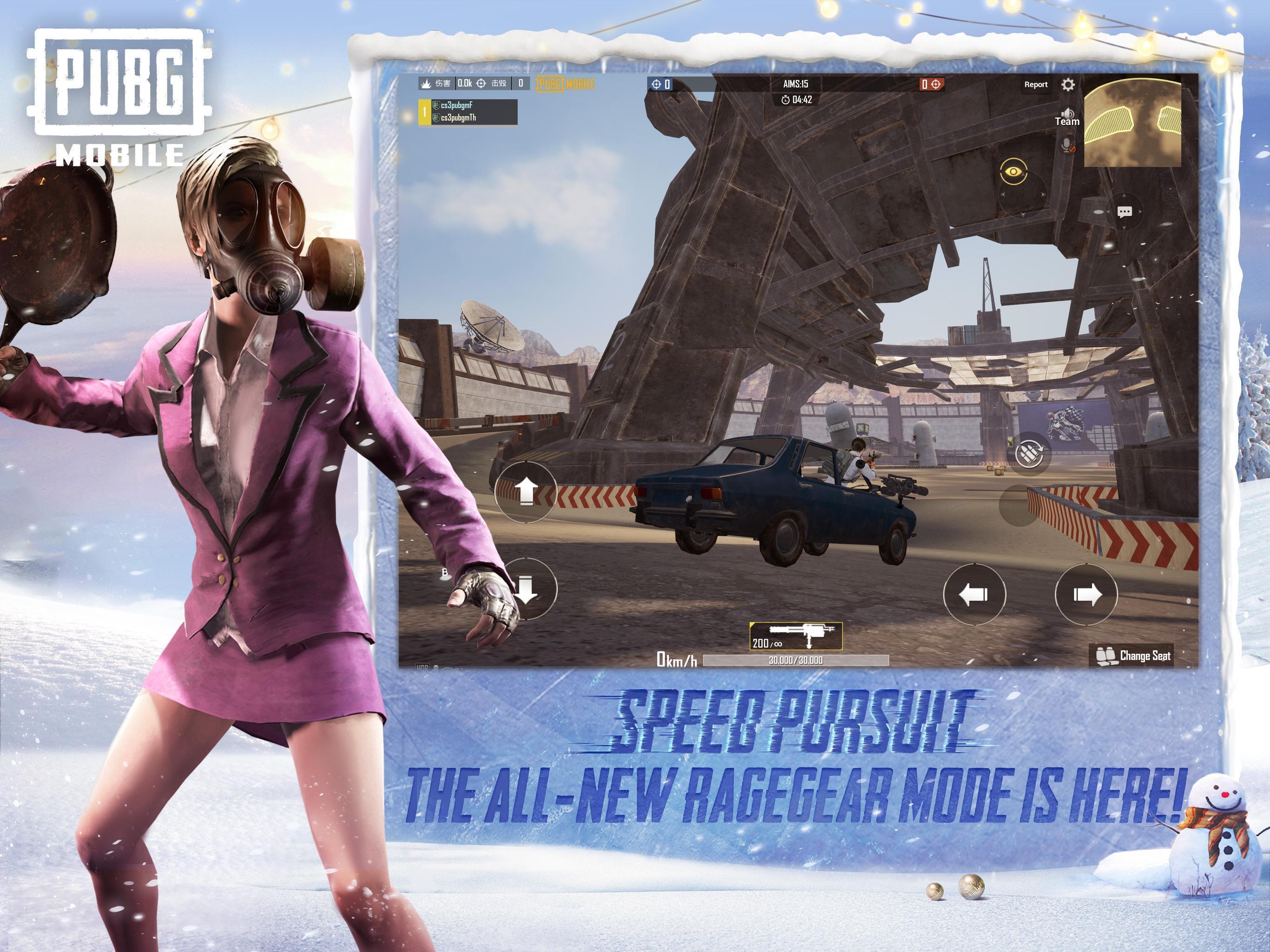 PUBG MOBILE screenshot 1