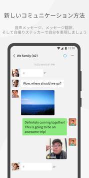 WeChat スクリーンショット 1
