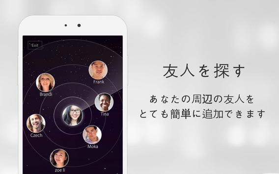 WeChat スクリーンショット 9