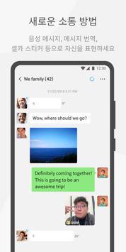 WeChat 스크린샷 1
