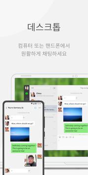 WeChat 스크린샷 7