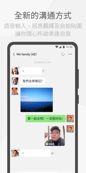 WeChat 截圖 1