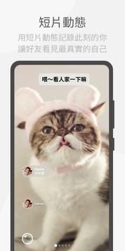 WeChat 截圖 3