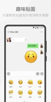 WeChat 截圖 6
