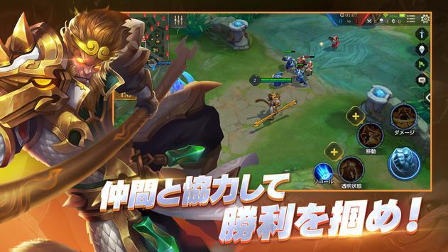 伝説対決 screenshot 1