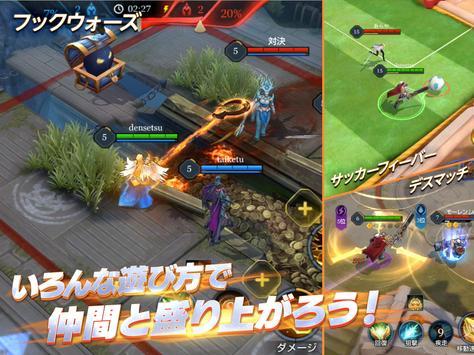 伝説対決 screenshot 20