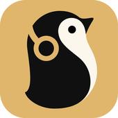 企鹅FM icon