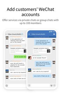 WeCom screenshot 1