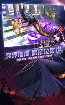 聖鬥士星矢:覺醒 screenshot 10