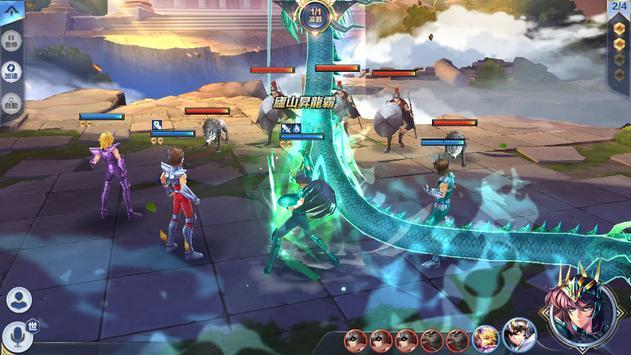 聖鬥士星矢:覺醒 screenshot 14