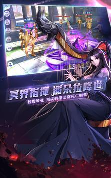 聖鬥士星矢:覺醒 screenshot 18