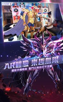 聖鬥士星矢:覺醒 screenshot 9