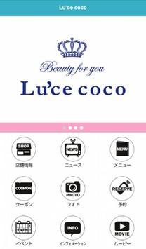 美容室 Lu'ce coco (ルーチェココ)サロン screenshot 1