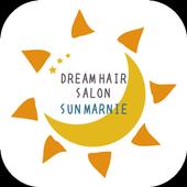 美容室 サンマーニー(sun.marnie) icon