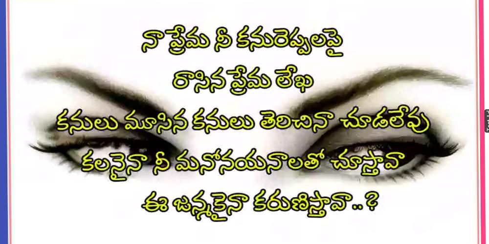 2019 dating quotes love 2018 telugu ✔️ and in best ✔️ ❤️